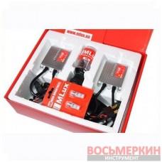 Комплект Simple Negative H4/9003/HB2 BI, 35 Вт, 5000°К, 9-16 В 125211532 Mlux