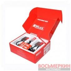 Комплект Simple Positive H4/9003/HB2 BI, 35 Вт, 5000°К, 9-16 В 125211531 Mlux