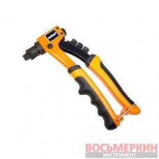 Заклепочник профессиональный 200 мм от 2,4 мм до 4,8 мм 70-030 Miol