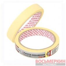 Лента малярная 19мм, 20м, желтая DM-1920 Intertool