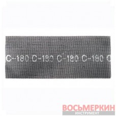 Сетка абразивная 105 х 280 мм SiC К180 KT-601850 Intertool