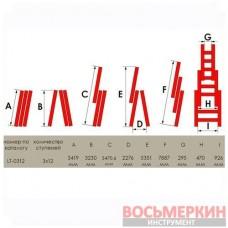 Лестница алюминиевая 3 секции ун-я расклад. 3*12ступ. 7.89м LT-0312 Intertool