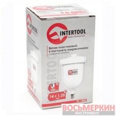 Бачок пластиковый с наружной резьбой 14x1.25. 600мл PT-1902 Intertool