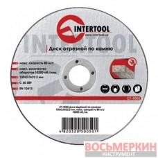 Круг отрезной по камню 180*3*22мм CT-5004_ Intertool