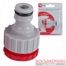 Адаптер универс.для конектора 1/2 в/р 1/2 3/4 GE-1010 Intertool