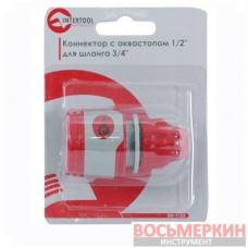 Конектор 1/2 для шланга 3/8 GE-1122 Intertool