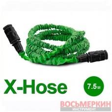 Шланг поливочный X-Hose 7.5 м GE-4005 Intertool