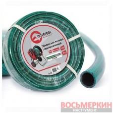 Шланг для полива 3-х слойный 1/2 10м армированный PVC GE-4021 Intertool