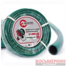 Шланг для полива 3-х слойный 3/4 10м армированный PVC GE-4041 Intertool