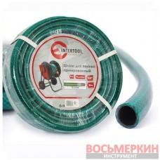 Шланг для полива 3-х слойный 3/4 20м армированный PVC GE-4043 Intertool