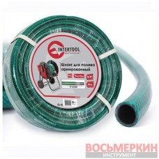 Шланг для полива 3-х слойный 3/4 30м армированный PVC GE-4045 Intertool