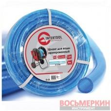 Шланг для воды 3-х слойный 1/2 10м армированный PVC GE-4051 Intertool