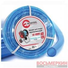 Шланг для воды 3-х слойный 1/2 30м армированный PVC GE-4055 Intertool