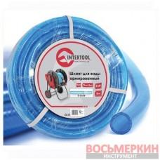 Шланг для воды 3-х слойный 3/4 10м армированный, PVC GE-4071 Intertool
