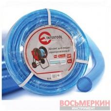 Шланг для воды 3-х слойный 3/4 20м армированный PVC GE-4073 Intertool