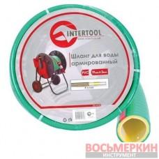 Шланг для воды 3-х слойный 3/4 армированный PVC GE-4079 Intertool