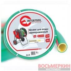 Шланг для воды 4-х слойный 1/2 30м армированный PVC GE-4105 Intertool