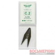 Ножи трапециевидные для нарезки протектора 6-10 мм упаковка 20 штук С2 PSO Франция