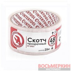 Скотч прозрачный 48 мм х 25 м х 52 мкм KT-0901 Intertool