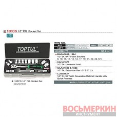 Набор инструмента 1/2 15ед. (6-гр.) GCAD1502 TopTul, Тайвань