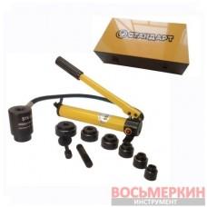 Съемник втулок гидравлический 8 т SVH2260 Стандарт