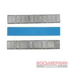 Груз самоклеящийся низкий F 4 х 10 г + 4 х 5 г свинец голубая лента Украина