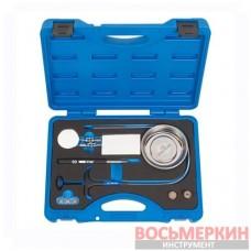 Набор инструмента для осмотра узлов и агрегатов 9TQ01 King Tony