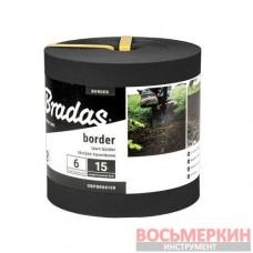 Бордюр ровный Border черный 6 м х 15 см толщина 2,8 см OBPBK06150 Bradas