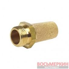Глушитель звука пневматический латунный 1/8 SFSC-01 Airkraft