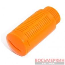Глушитель звука пневматический пластиковый 1/4 SPSL-02 Airkraft