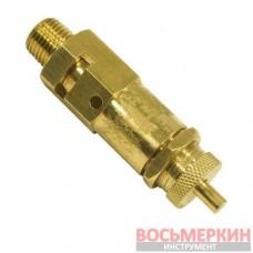 Клапан предохранительный латунный 1/4 для компрессора SP010-02 Airkraft