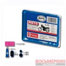 Аптечка для ремонта мотоциклетных камер 5.02 Ferdus Чехия