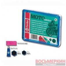 Аптечка для ремонта мотоциклетных камер 5.15 Ferdus Чехия
