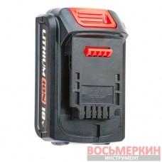 Аккумулятор Li-Ion 18В 1.5Ач для дрели-шуруповерта WT-0328/WT-0331 WT-0329 Intertool