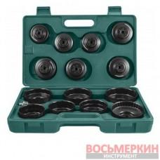 Комплект чашек для съема масляных фильтров 65-100 мм AI050004 Jonnesway