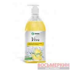 Средство для мытья посуды Viva c дозатором флакон 1000 мл340100 Grass