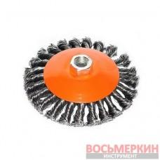 Щетка конусная пучки витой проволоки 115 мм М14 06-488 Miol