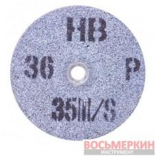 Точильный камень ф 150 к DT-0807 DT-0807.06 Intertool