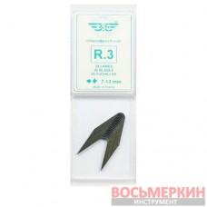Ножи радиальные для нарезки протектора 7-13 мм упаковка 20шт R3 PSO Франция