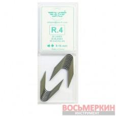 Ножи радиальные для нарезки протектора 9-16 мм упаковка 20шт R4 PSO Франция
