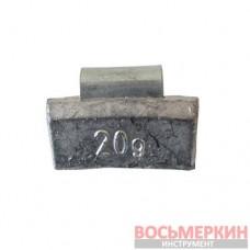Грузик балансировочный для легкосплавных дисков Полтава 20 гр 100 шт/уп