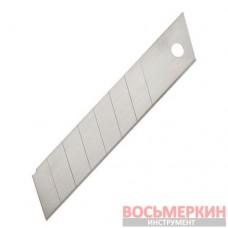 Набор - комплект лезвий сегментных 18мм упаковка 10шт HT-0518 Intertool