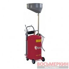 Установка для слива и вакуумного отбора масла HC-2085 HPMM (Best)