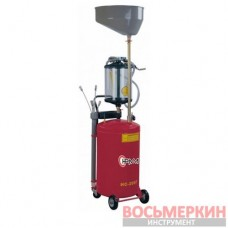 Установка для слива и вакуумного отбора масла HC-2097 HPMM (Best)