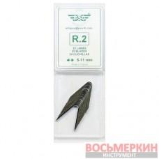 Ножи радиальные для нарезки протектора 5-11 мм упаковка 20шт R2 PSO Франция