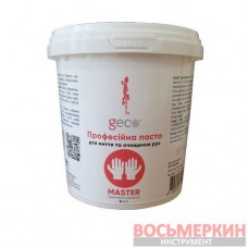 Паста для мытья рук профессиональная Geco Master кварц 500 гр CR235003