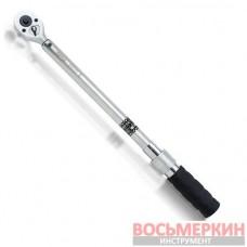 Ключ динамометрический 1/4 x260mm(L) 6-30Nm ANAS0803 Toptul