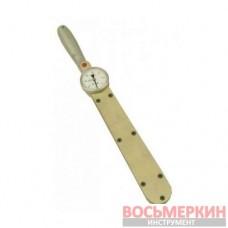 Ключ динамометрический 20кг с индикатором ДИН20ИРК Россия (Иркутск)
