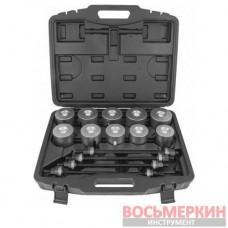 Инструмент универсальный для замены сайлентблоков в наборе 44-82 мм APPS24 Thorvik
