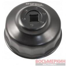 Съемник масляных фильтров чашка 14-граней 65 мм AOFW6514 Thorvik